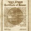 Certificate of Honour per Varoli e Zanzi